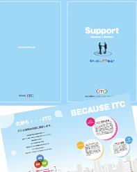 ITC様 会社案内パンフレット