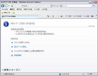 notpage_2_img-1.jpg