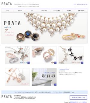 女性向けアクセサリーWaCca・Maria tessなどの卸・小売店 PRATA(プラタ)株式会社