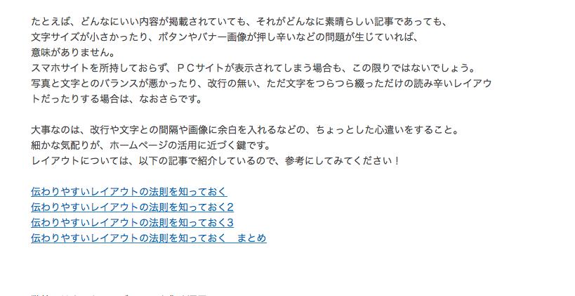 sample_mysite3