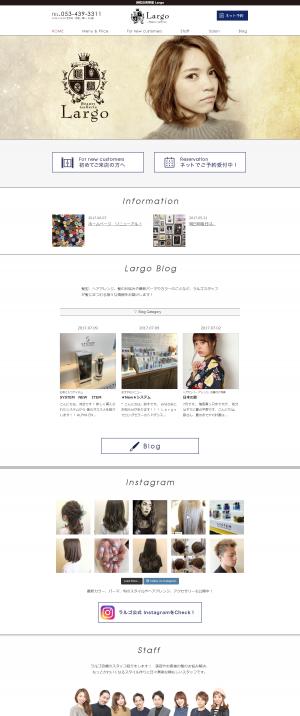 Beauty Galleria Largo様 公式ホームページ