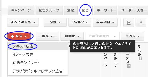 141121koukoku01-0