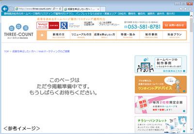 notpage_3_img1.jpg